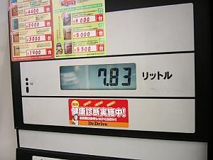 gn125_2nd_gasmeter.jpg