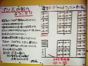 gonkichi_poster.jpg