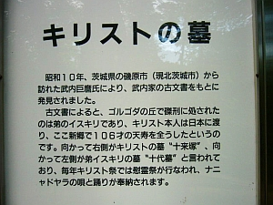jc_setumei.jpg