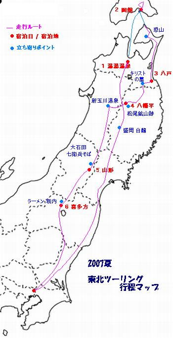 map_touhoku.JPG