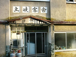 nuruyu_kyakusha_3.jpg