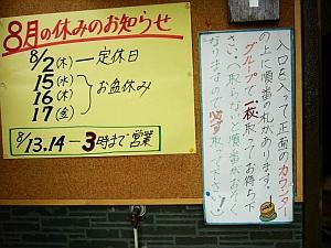 sichibei_harigami.jpg