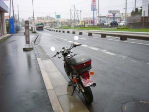 th_rainstart.jpg