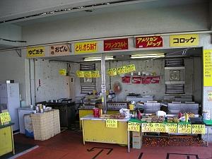 ichikawa_food.jpg