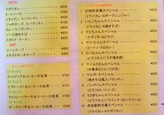 riverside_menu.jpg