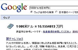 1006google.jpg