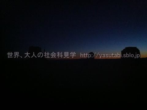 2014-12-27 06.41.59.jpg