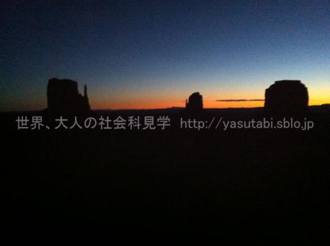 2014-12-27 06.51.37.jpg