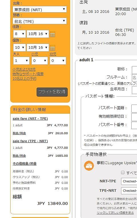 2016_10_tiger_2.jpg