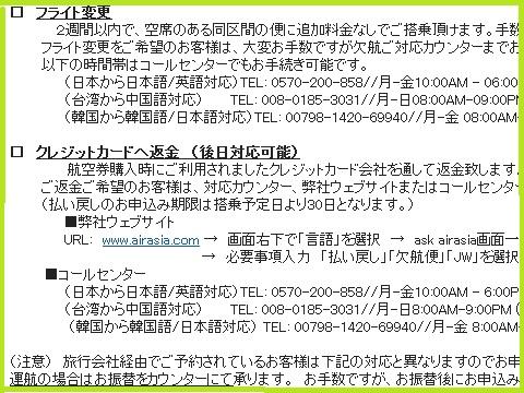 CapD20130808_1.jpeg