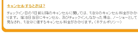 CapD20130916.jpeg