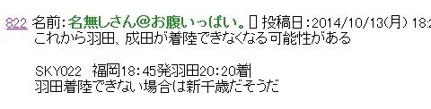 CapD20141015_1.jpeg