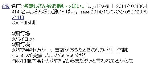CapD20141015_2.jpeg
