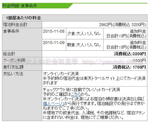 CapD20151104.jpg
