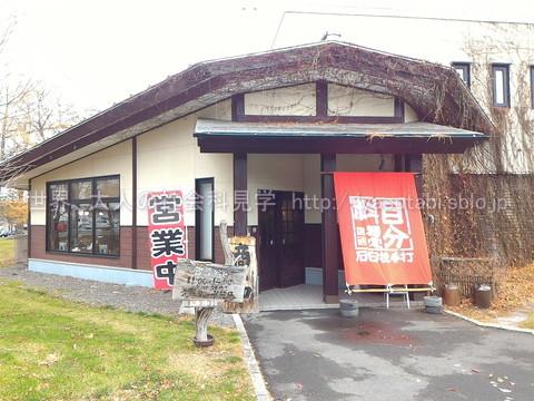 P_20151109_115512.jpg