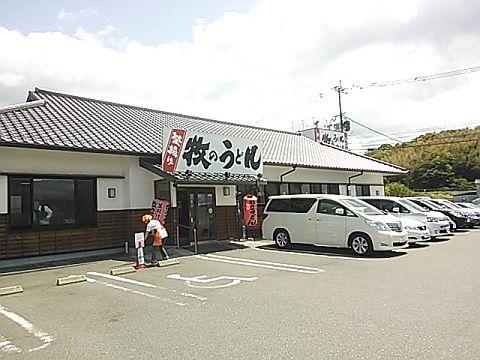 air_asia_tosu_021.jpg
