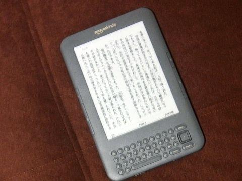 kindle keyboard 3g 01.jpg