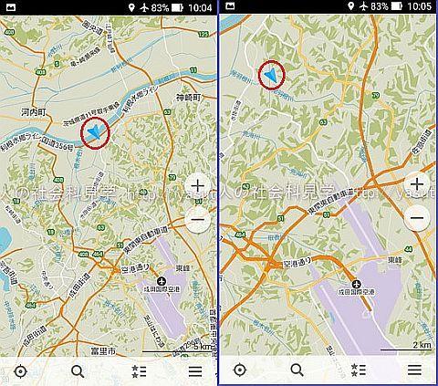 maps me 03.jpg