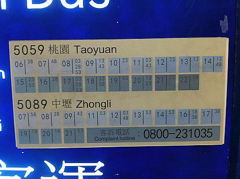 momosono 5059 bus.png