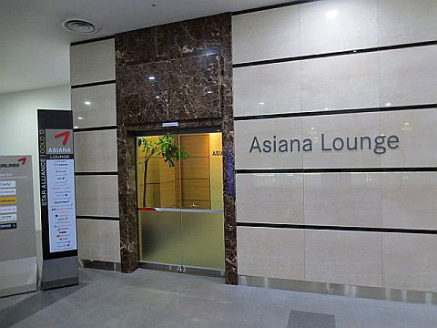 pusan_prioritypass_lounge_07.jpg