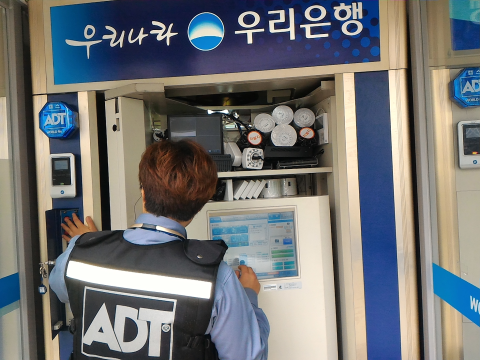 seoul atm 02 open.png