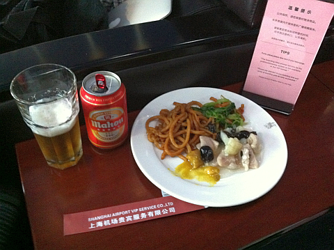 shanghai first class lounge 03.png