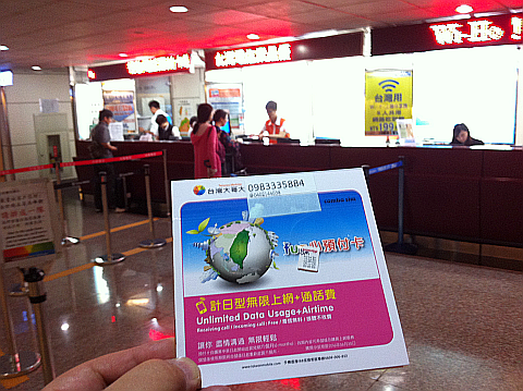 shanghai first class lounge 06.png
