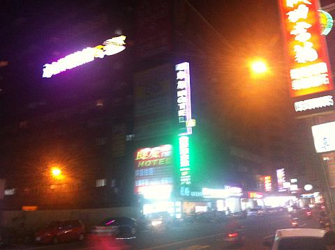 taoyuan walk.png