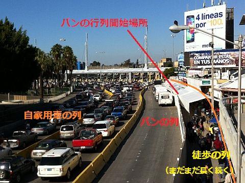 tijhuna border.jpg